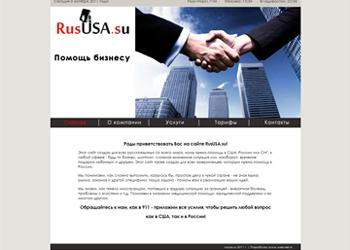 Сайт www.rususa.su