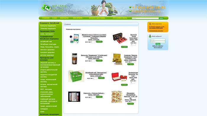 Интернет-магазин «Аптека Китая»
